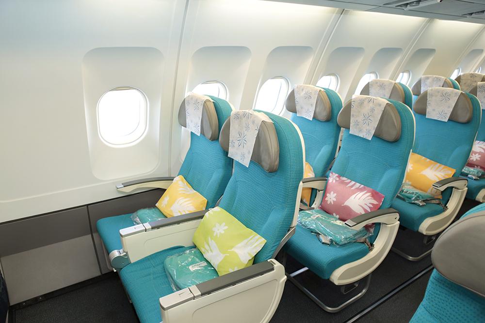Air Tahiti Nui flight food