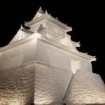 Sapporo Snow Festival ICYMI