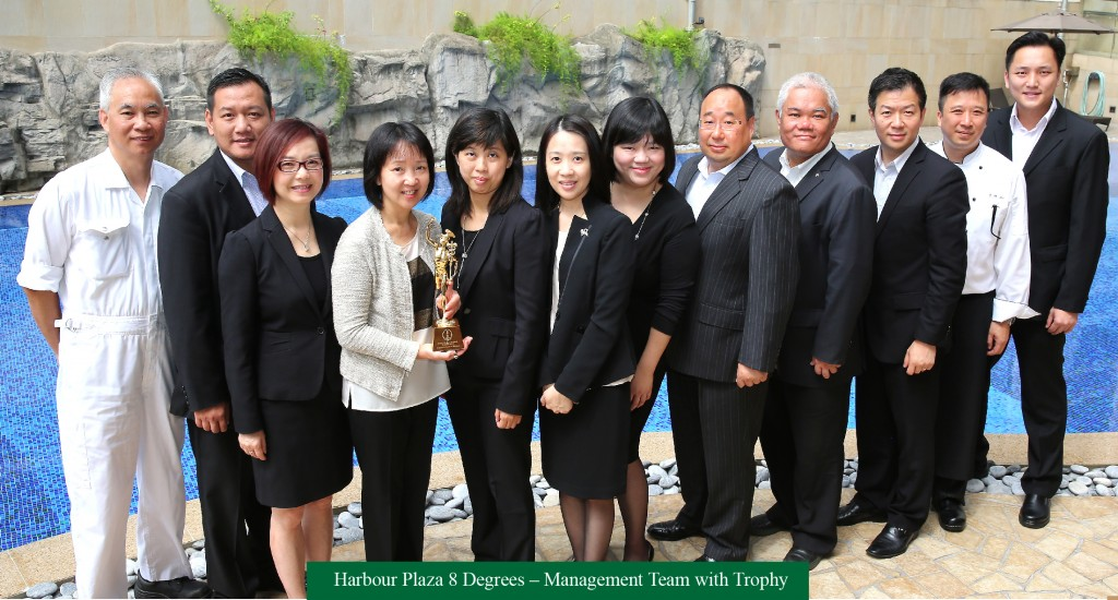 Hotel Photo with Captions (ENG)_trophy-39