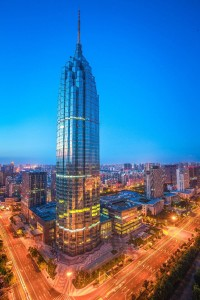 Changzhou Marriott Hotel