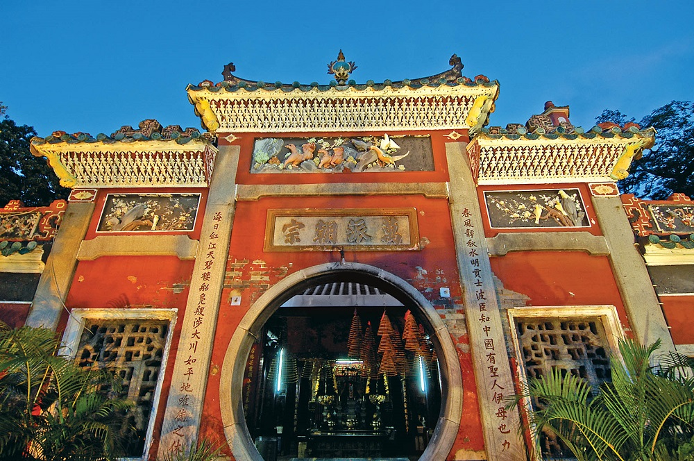 Culinary & Cultural Wonders of Macao